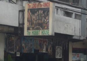 Entrance to The Hobbit House, Manila